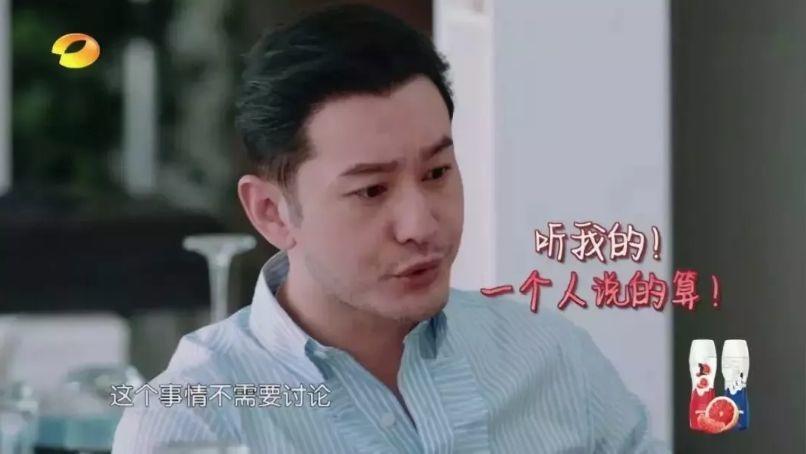最职场新人最恶毒的诅咒:祝你的老板像黄晓明!
