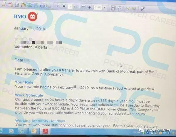 Offer 捷报 | 恭喜U of Alberta学员斩获BMO Fraud Analyst重磅全职offer!