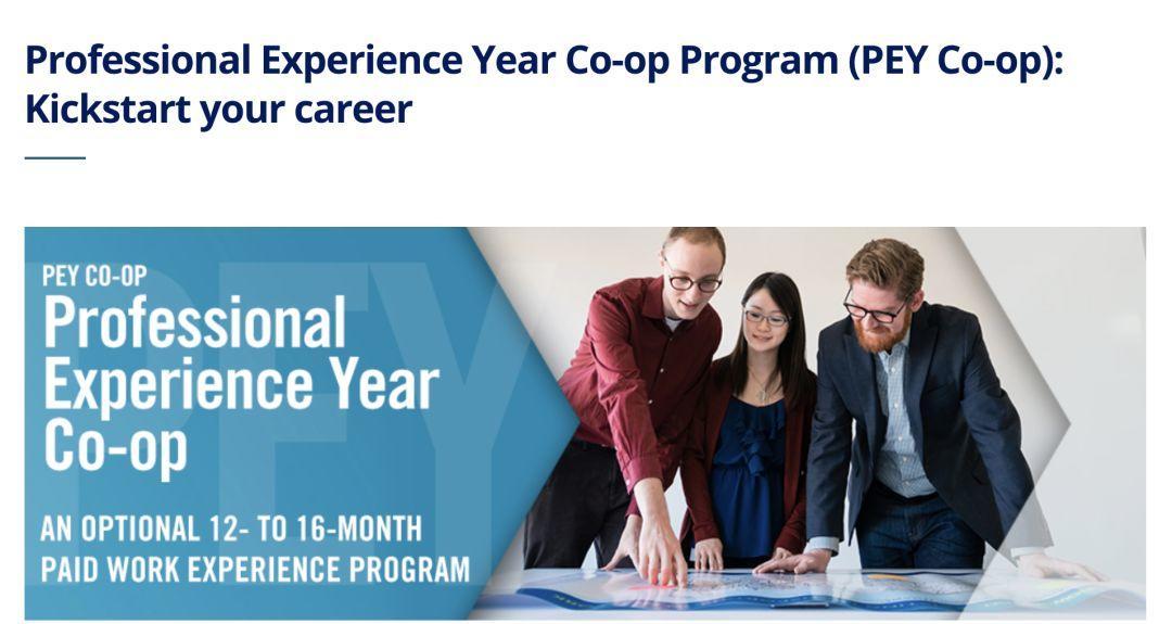 有了Co-op经验,毕业后百分百找到工作?Co-op申请最全攻略