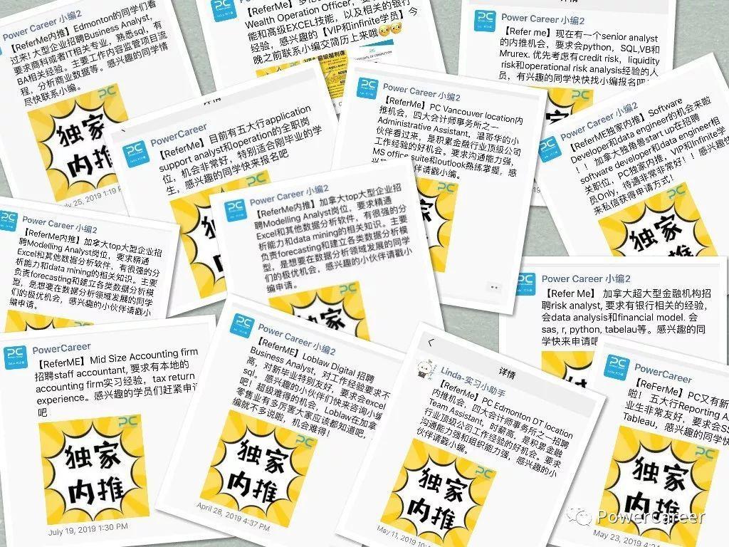 【春招冲刺】6门技能课程,10大热门行业,多名导师驻群,30天求职课程不间断!