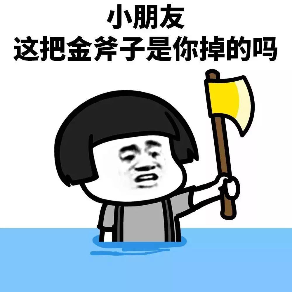 王思聪欠款1.5亿,被限制高消费,国民老公就此走下神坛了么?