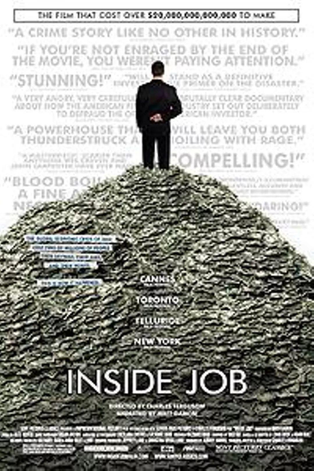 没看过这15部电影,你不能说自己是合格的金融人!