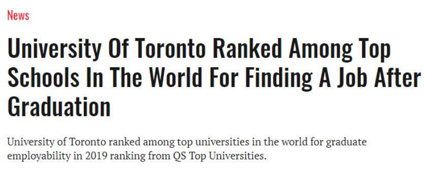 2019年QS加国大学就业竞争力排名,你的学校入选了吗?