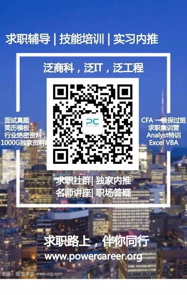 Offer 捷报 | 恭喜Infinite 学员斩获Fintech 公司Data Analyst全职offer!
