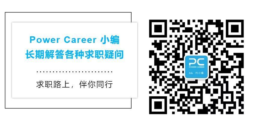Offer 捷报 | UA毕业的她,竟然能一毕业就跳过了CSR, 直接当上了客户经理?