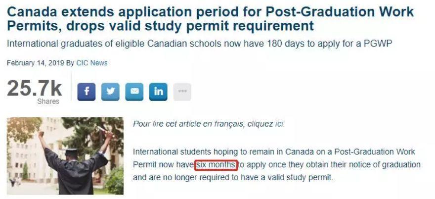 澳洲不给PR,美国不给工签,只有加拿大才是留学生们的天堂!