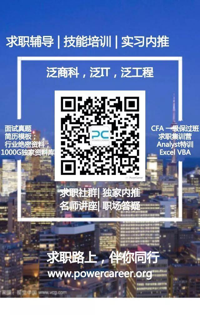 """偏爱中国留学生, 钱多活少""""地位高"""", 投行里还有这样的好差事?!"""