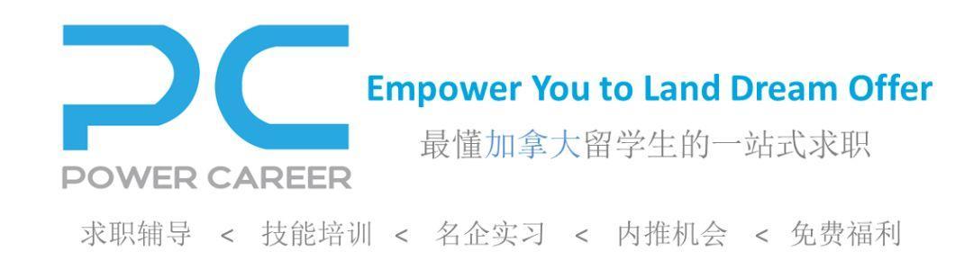 Offer捷报 | 15天内斩获CPA firm offer,PC infinite再次刷新offer新速度!