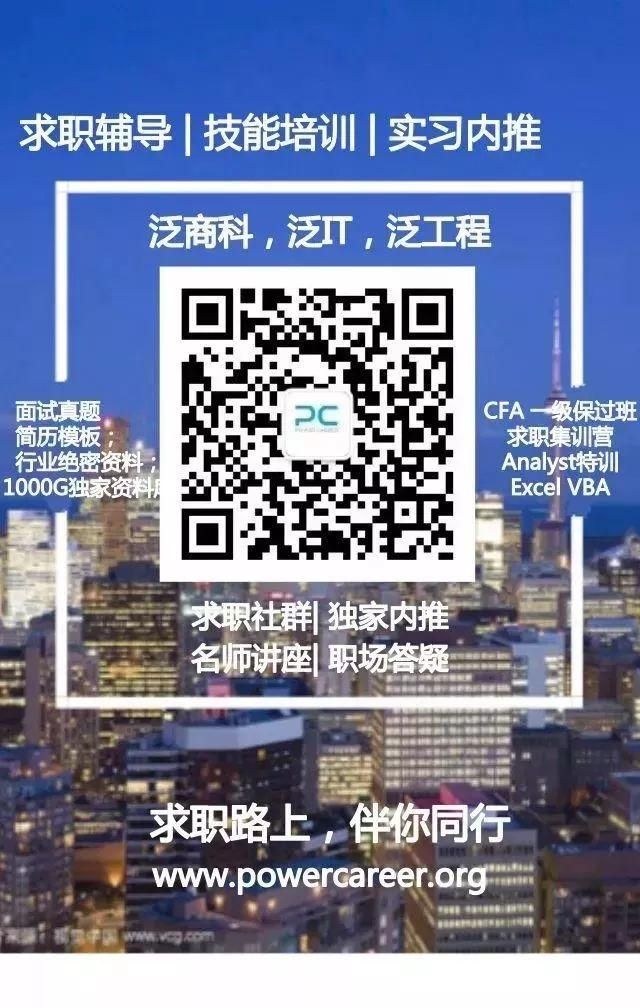 offer捷报 | 春招末班车,她拿下了RBC Financial Analyst Co-op Offer!